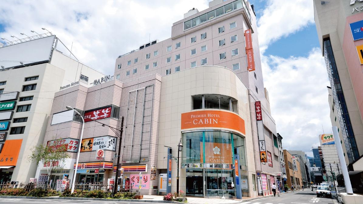 プレミアホテルーCABINー松本 image