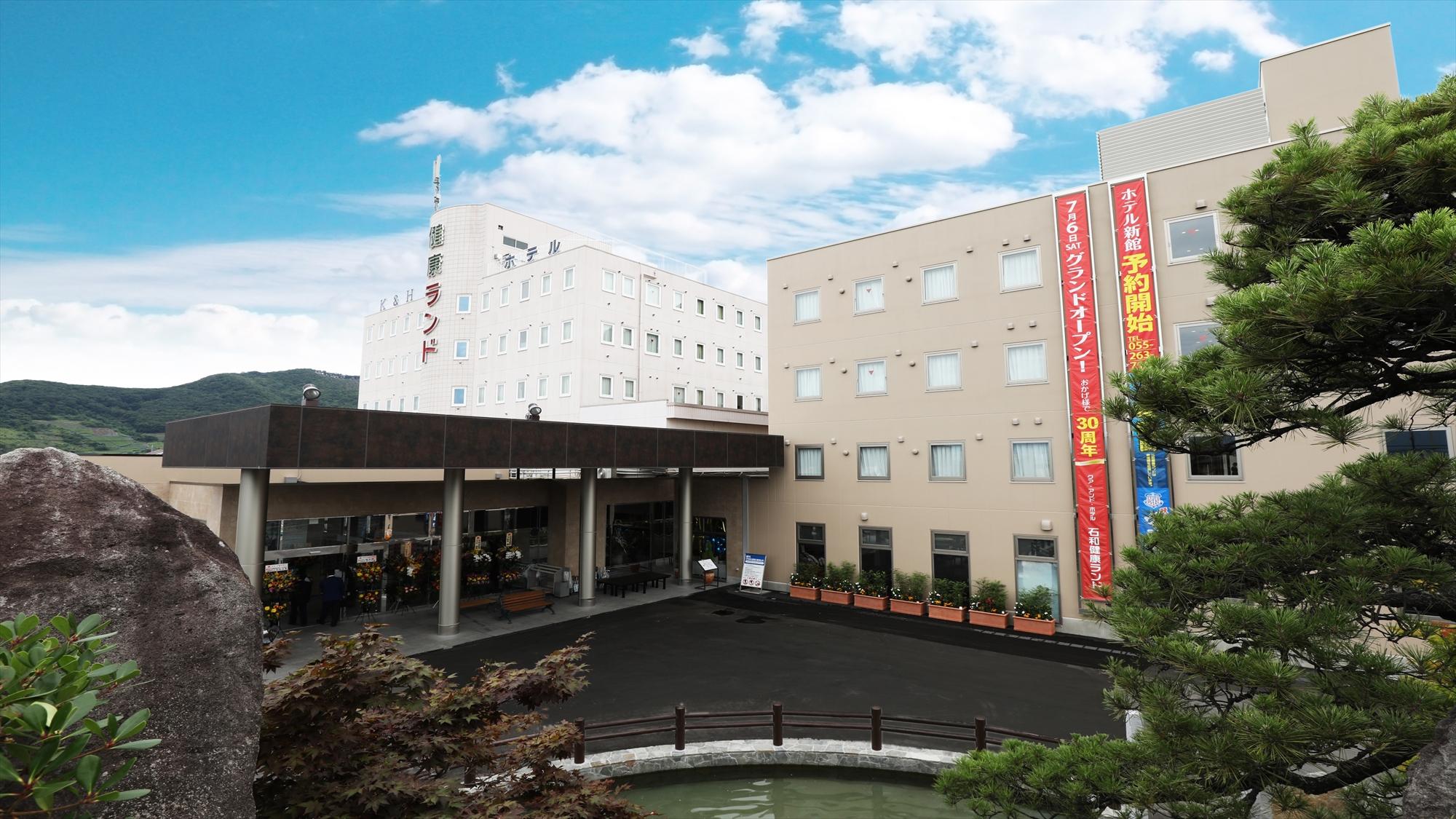 クア・アンド・ホテル 石和健康ランド image