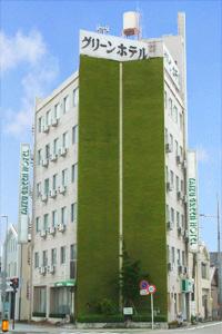 焼津グリーンホテル image