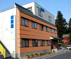 ビジネスの宿 新鶴屋