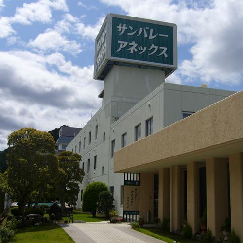 伊豆長岡温泉 ホテルサンバレーアネックス