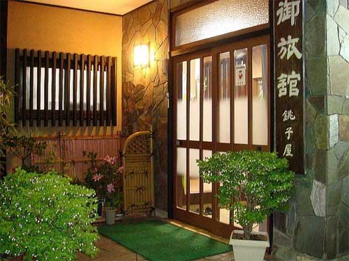 銚子屋旅館<茨城県常陸太田>