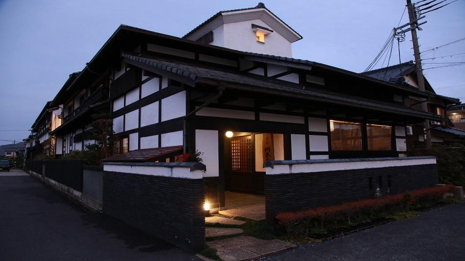 湯宿 川本屋 image