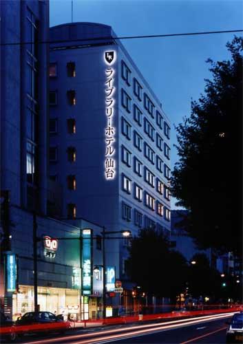 ライブラリーホテル仙台駅前 image