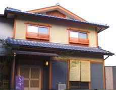京の宿 しみず image