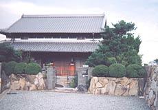 民宿 平林荘 〈淡路島〉