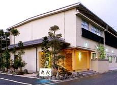 鳥取温泉 温泉旅館 丸茂
