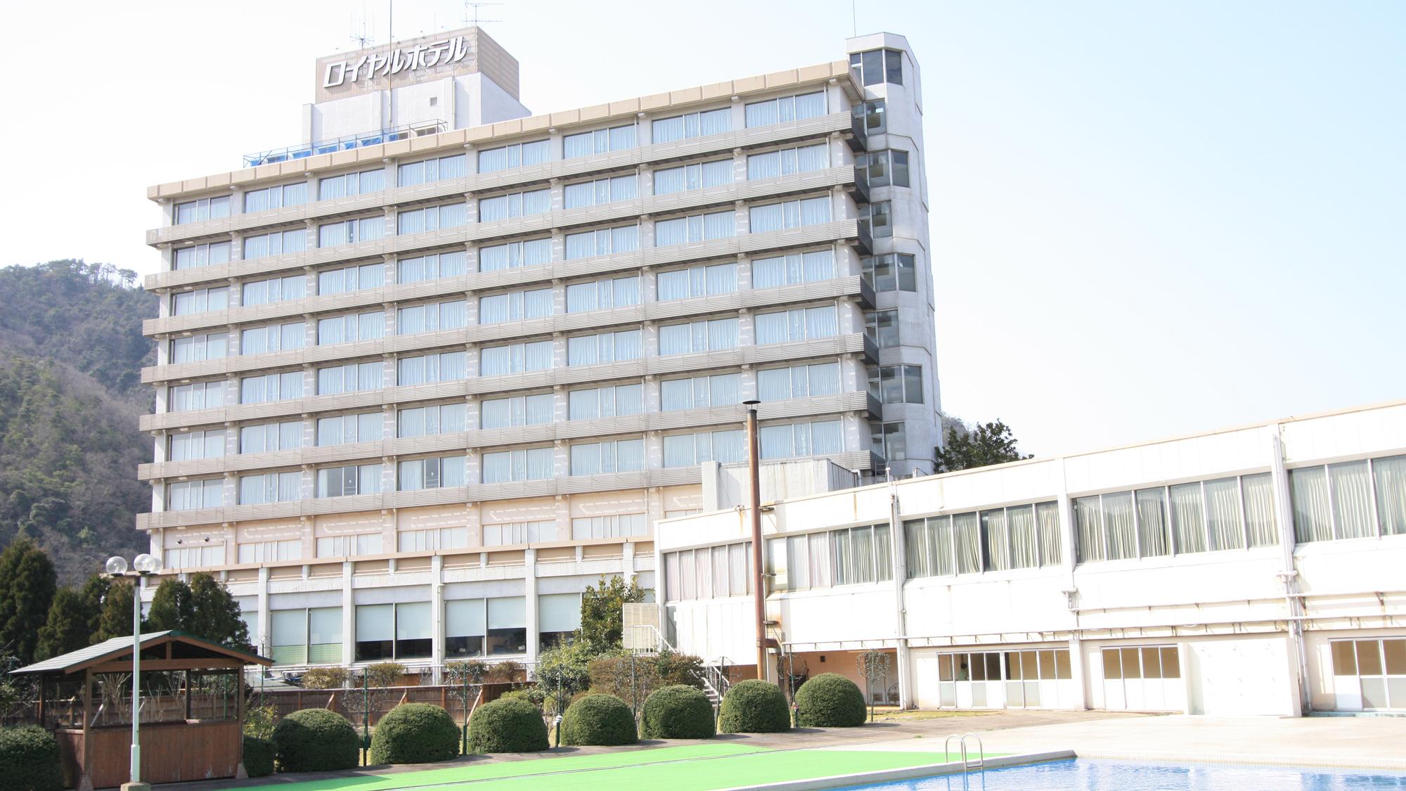 三朝温泉 三朝ロイヤルホテル image