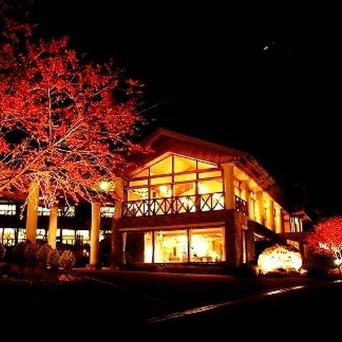 富貴畑高原温泉 ホテル 富貴の森 image