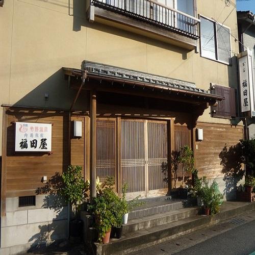 内湯旅館 福田屋<兵庫県>
