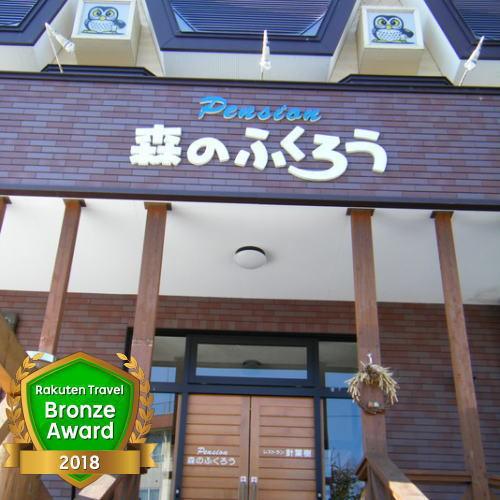 http://web.travel.rakuten.co.jp/share/HOTEL/20053/20053.jpg