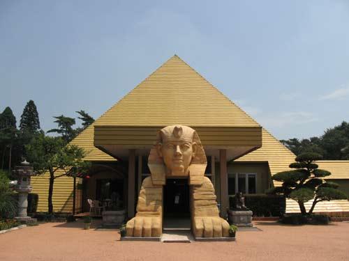 ピラミッド元氣温泉(旧:塩原温泉 ピラミッド温泉・自然館) image