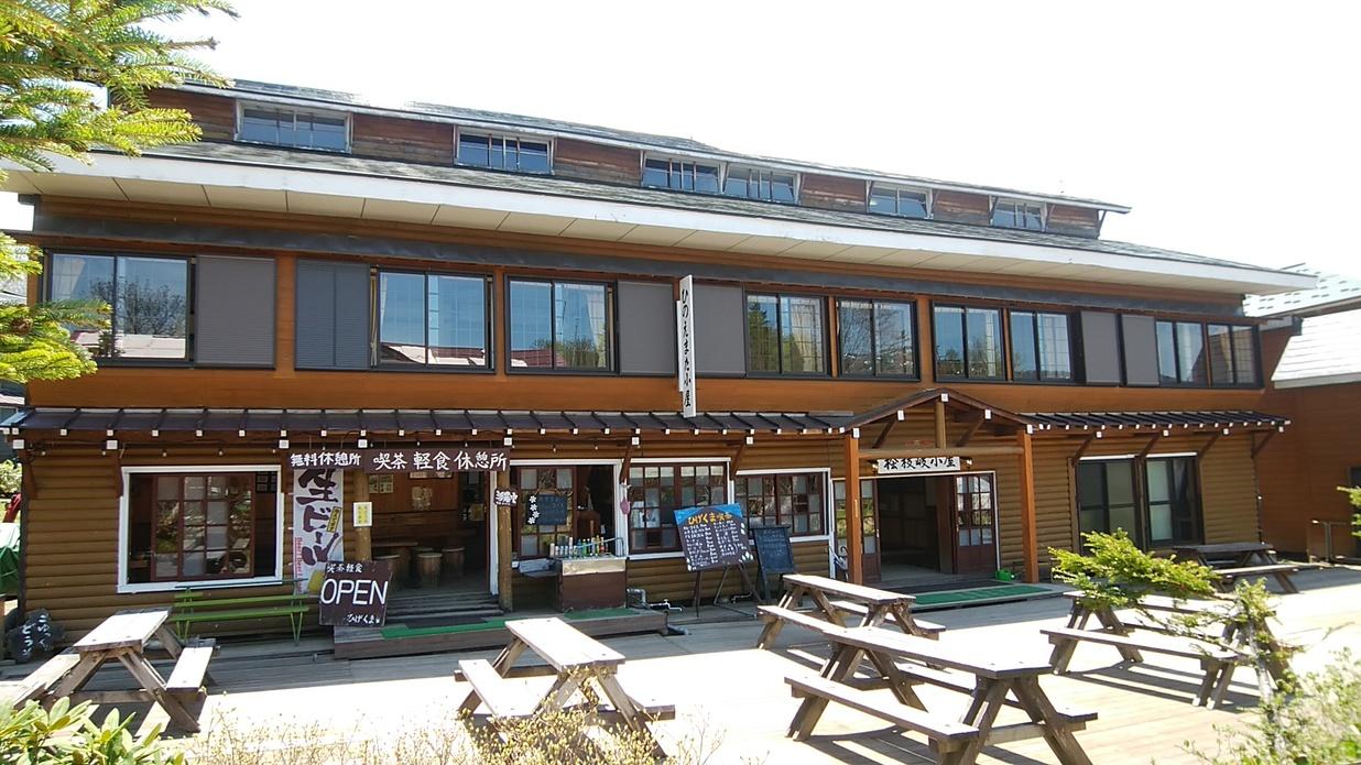 桧枝岐小屋(ヒノエマタゴヤ)