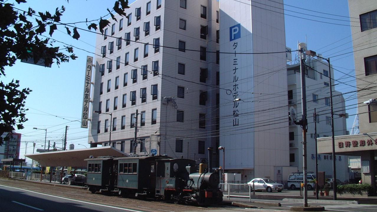 ターミナルホテル松山 image