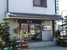 栄屋旅館<長野県>