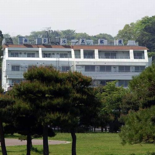 松島温泉 ホテル大松荘 image