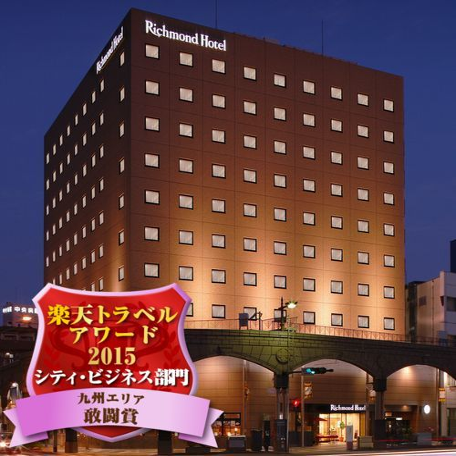 リッチモンドホテル鹿児島金生町 image