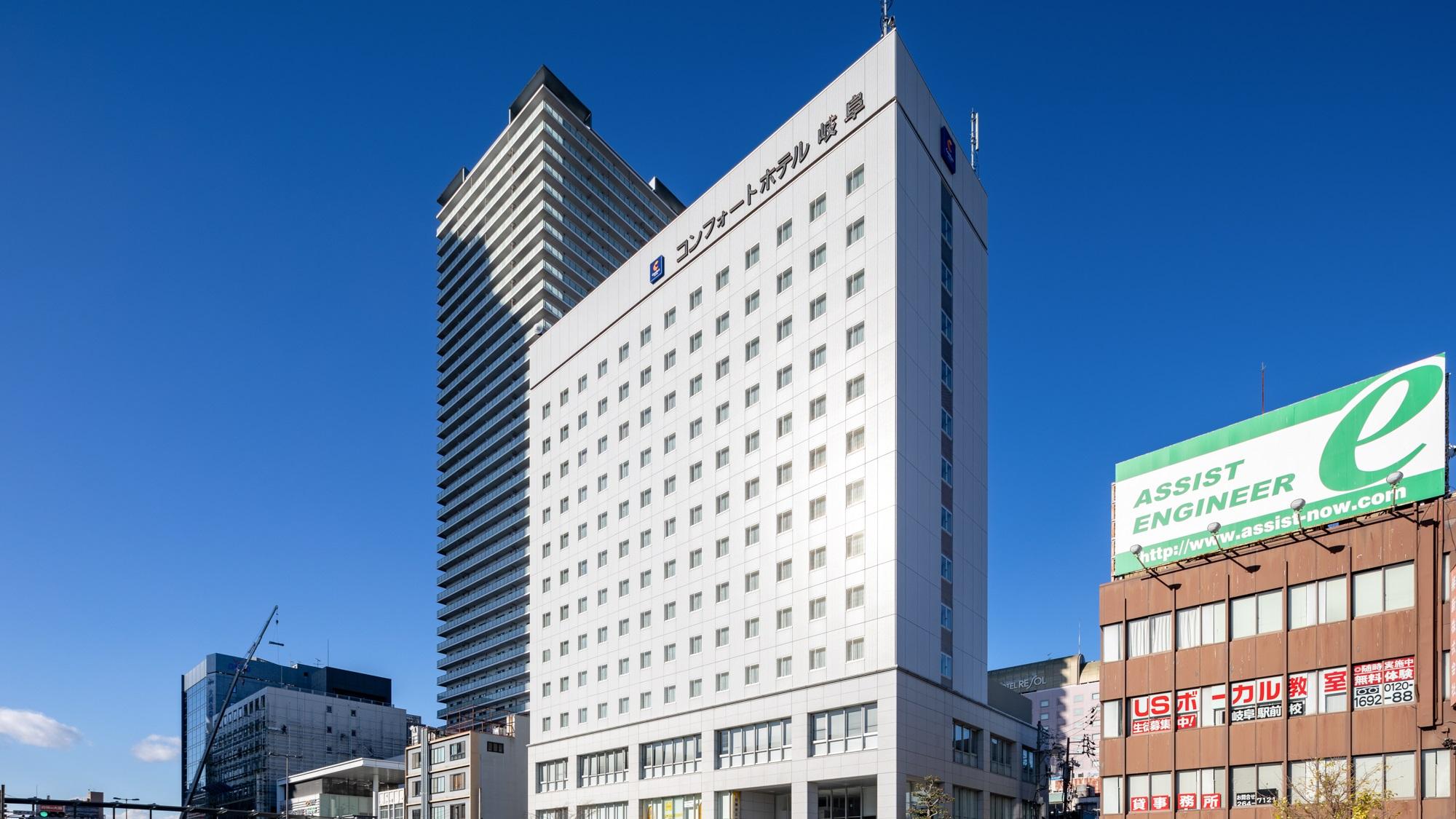 コンフォートホテル岐阜 image