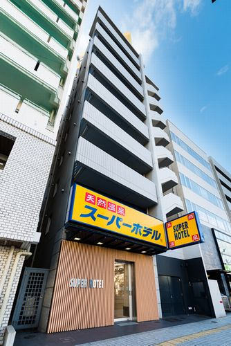 スーパーホテル大阪・天王寺