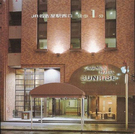 ビジネスホテル サンライズ