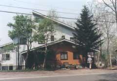 ペンション ミルキーハウス<長野県>