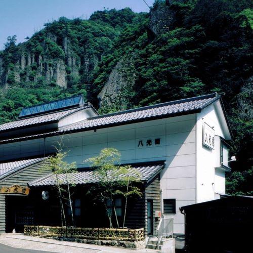 立久恵峡温泉 渓谷露天風呂の宿 八光園 image