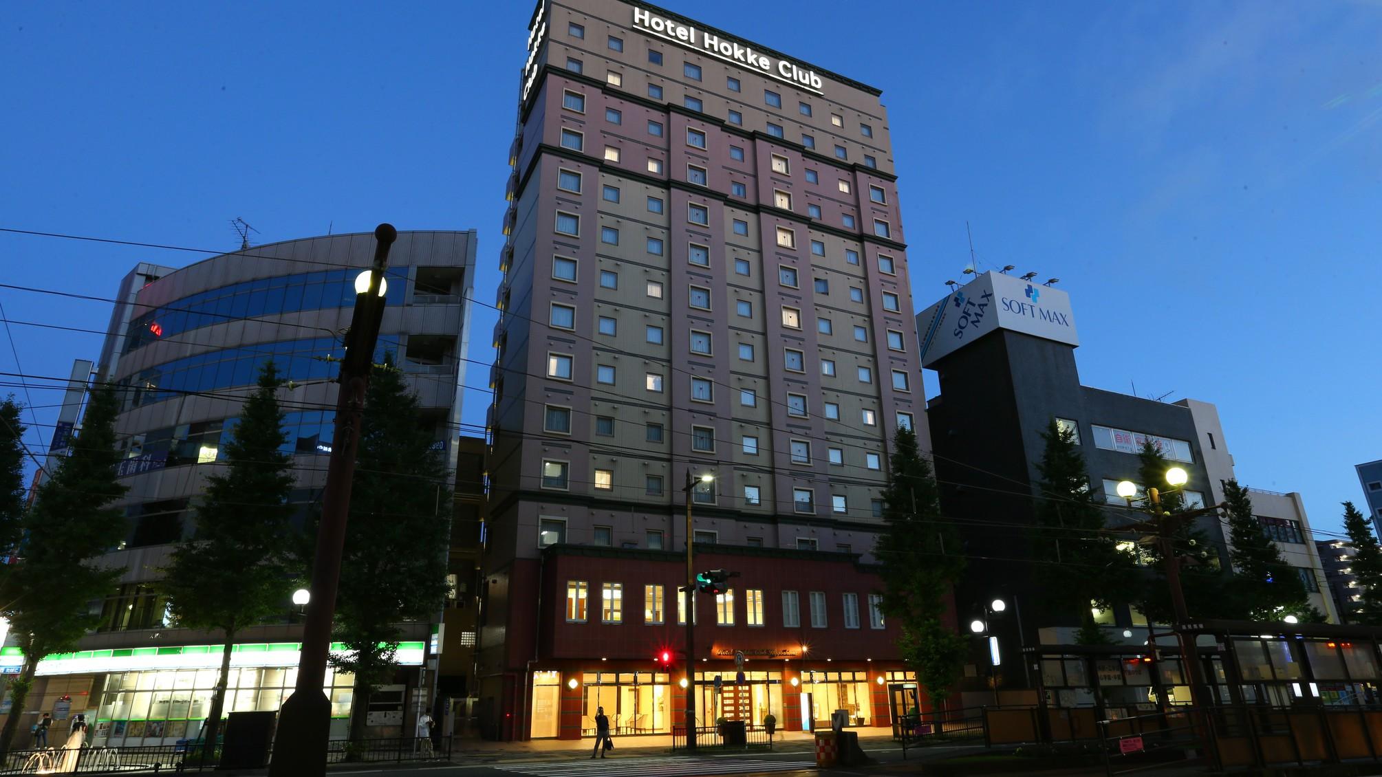 ホテル法華クラブ鹿児島 image