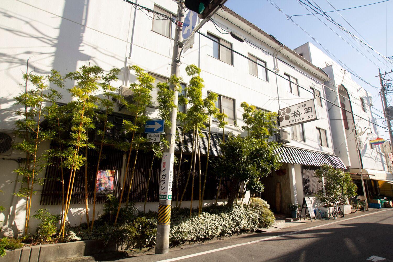 ファミリー旅館 梅岡 image
