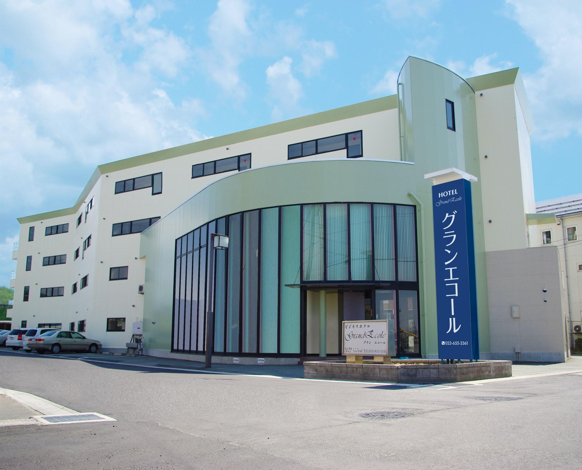 ビジネスホテル グラン・エコール