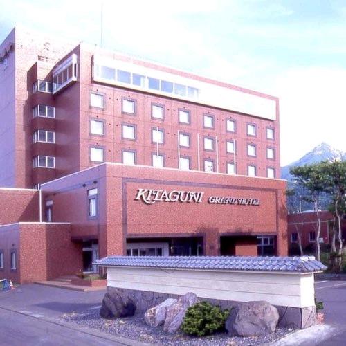 北国グランドホテル<利尻島>