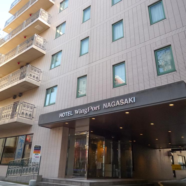 ホテル ウイング・ポート長崎 image