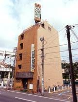 カプセルホテル サンロイヤル千葉