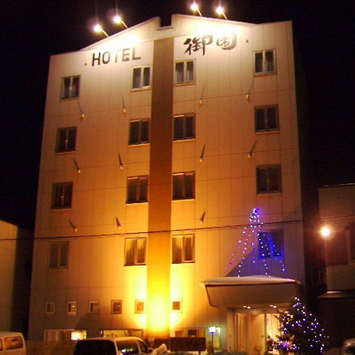 ホテル御園