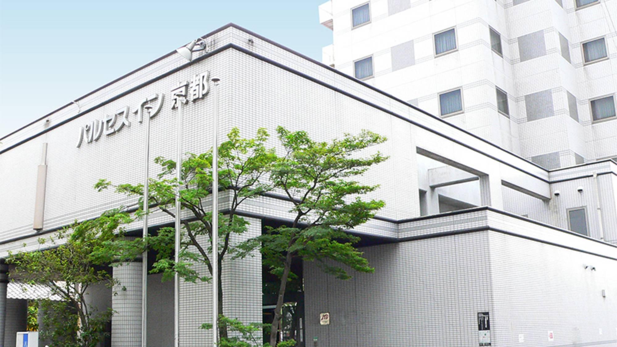 パルセス イン 京都