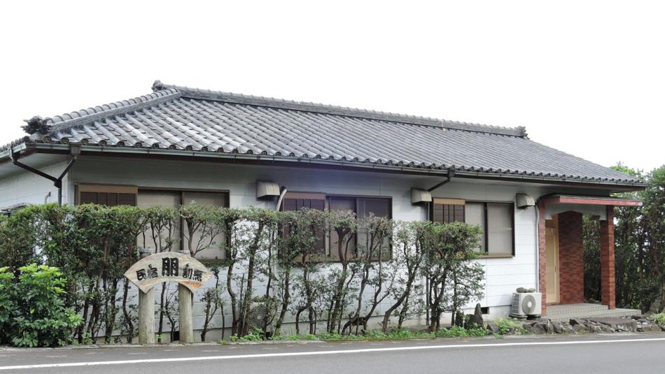 民宿 朋 <屋久島>