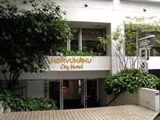 シティホテル甲隆閣