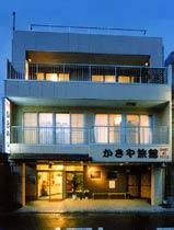 かきや旅館 image