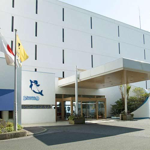 鴨川シーワールドホテル image