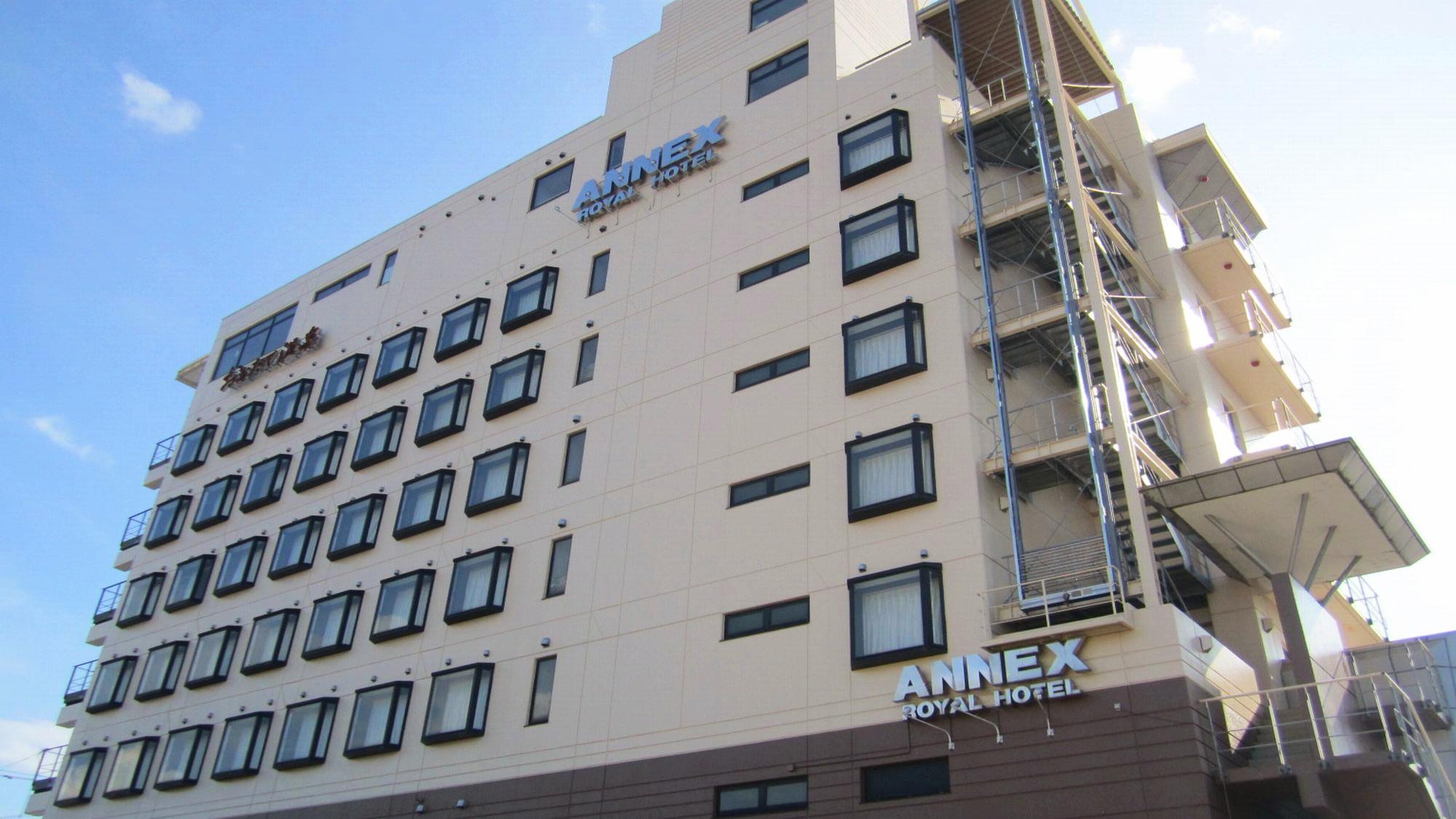 アネックスロイヤルホテル