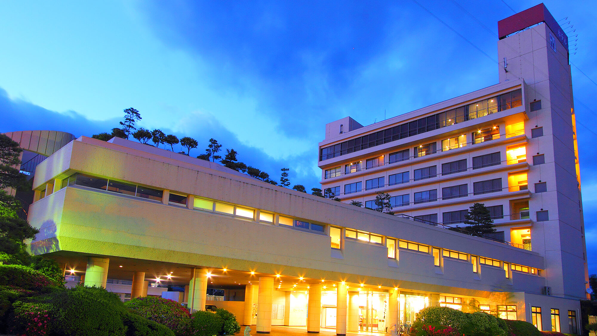 石和温泉 ホテル花いさわ