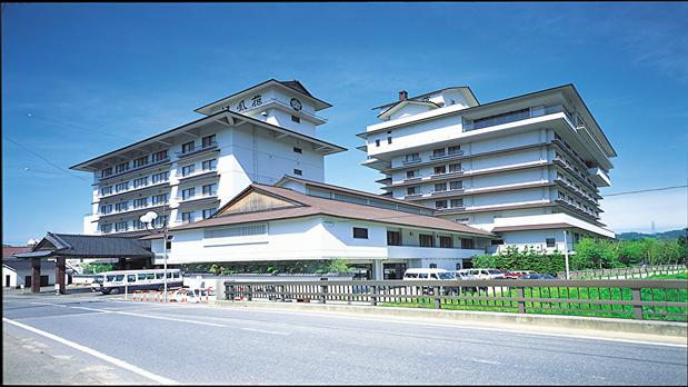 Hotel Seifuuen