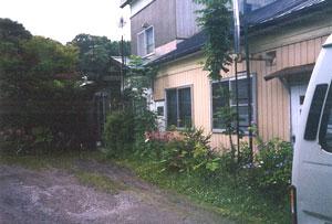民宿 山一荘