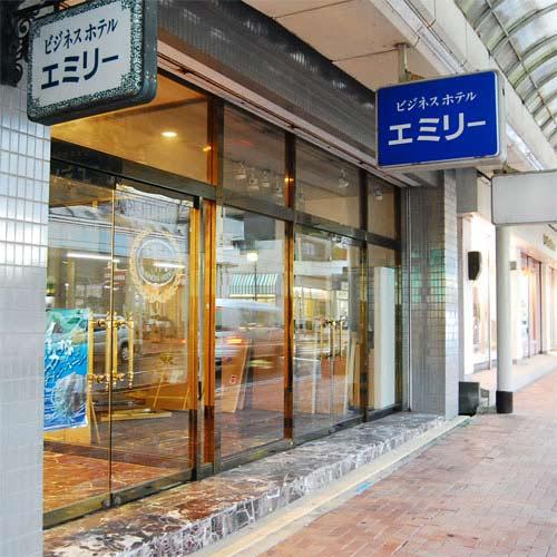 ビジネスホテルエミリー <五島・福江島>