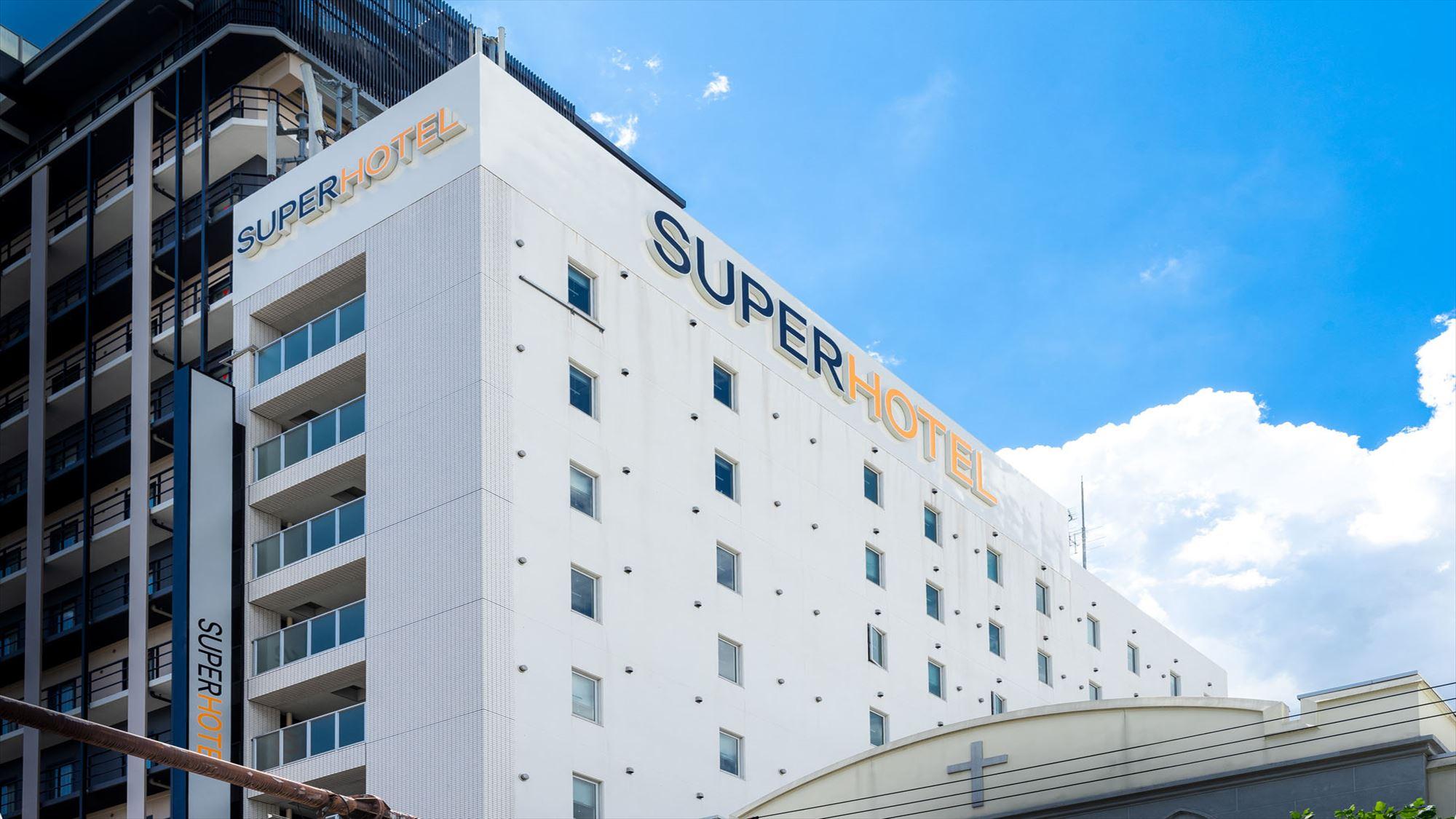 スーパーホテルなんば・日本橋