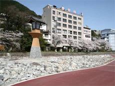 下呂温泉 奥田屋八峰苑