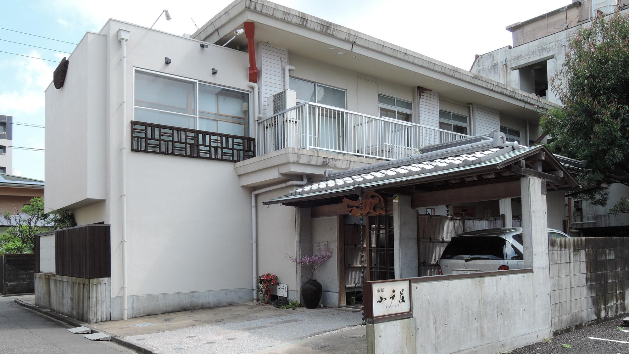 旅館 小戸荘 image