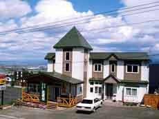 民宿 食堂 正直村 image