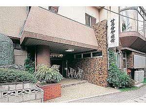 サラサヤ旅館 image
