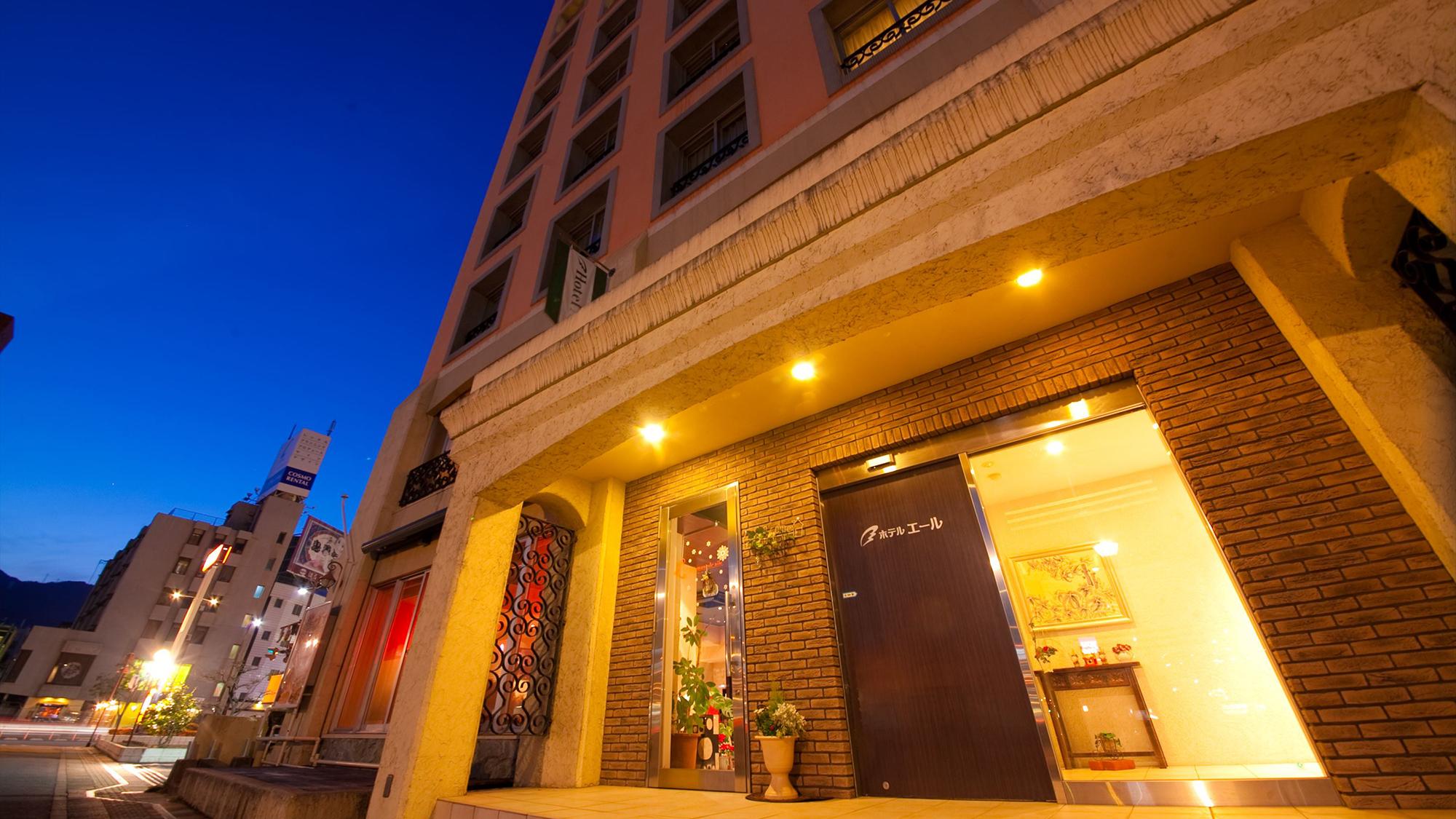 別府温泉 ホテル エール image