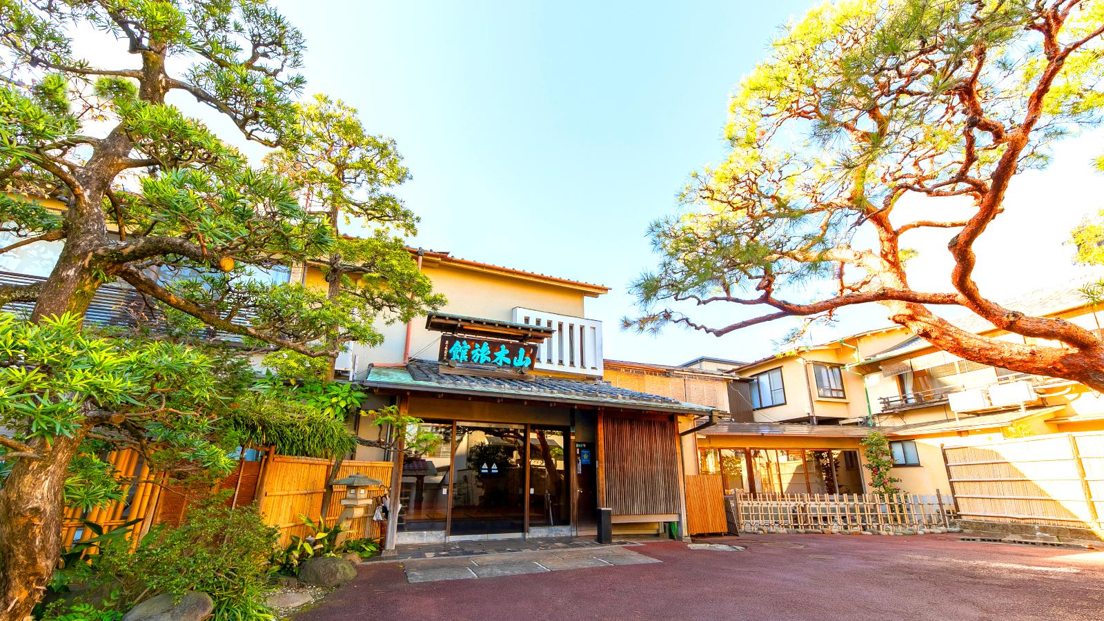 熱海温泉 山木旅館 image